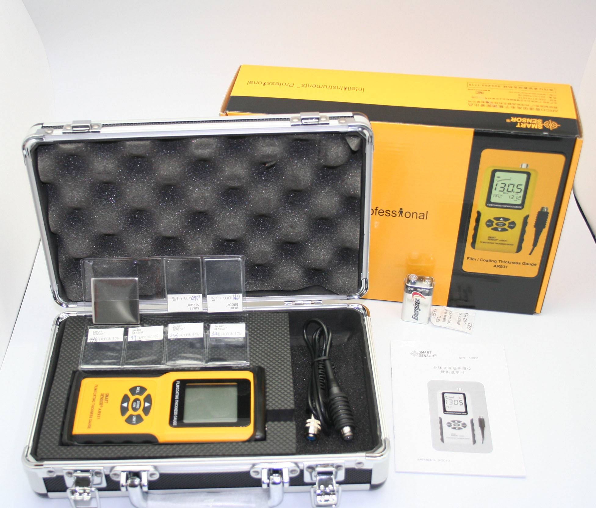 Smart Sensor Film&Coating Thickness Gauge AR931