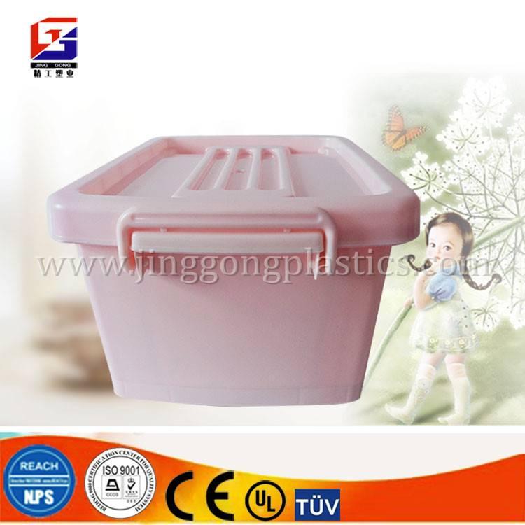 Multipurpose PP Plastic Storage Box With Lid