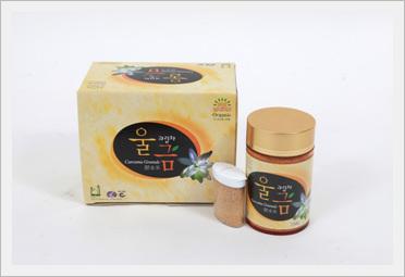Curcuma Root Tea