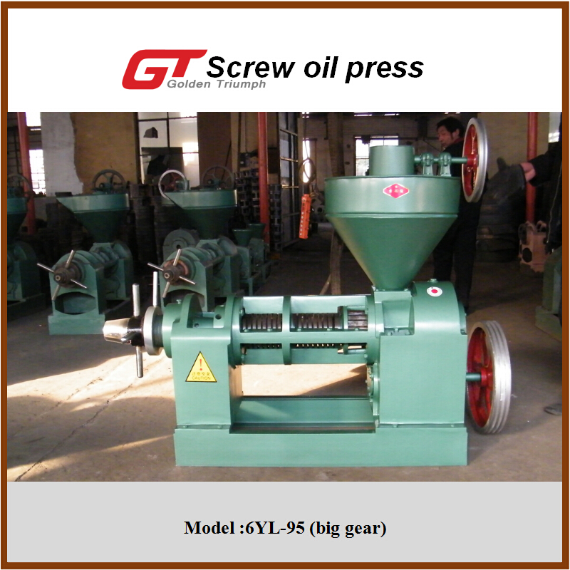 6yl-95 screw oil press