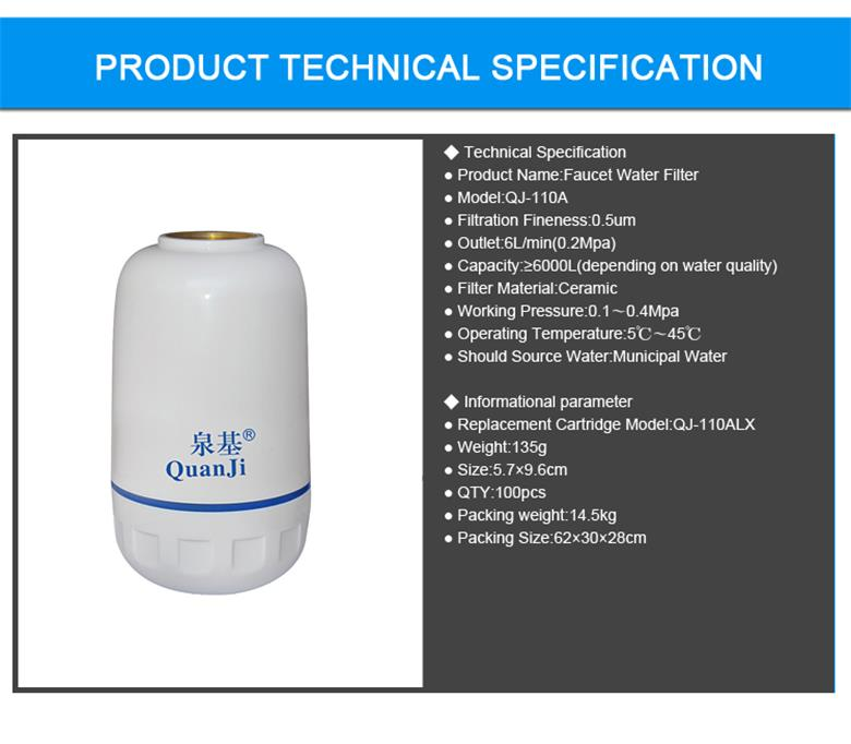Home kitchen water purification filter