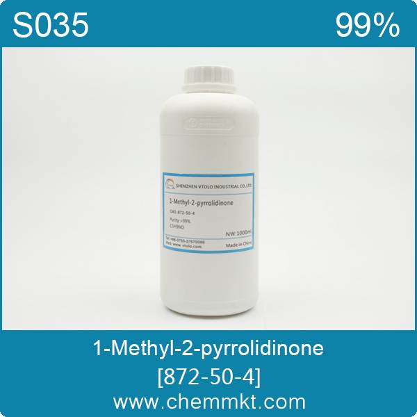 Manufacture 1-Methyl-2-pyrrolidinone Cas No.872-50-4