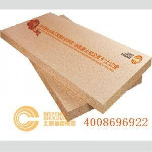 KINGLISH® A Genuine Gold Fireproof Insulation Board