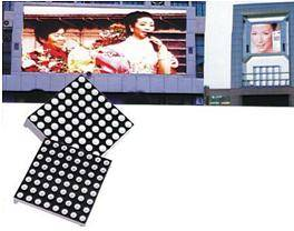 MD-003 Full Color Dot-matrix LED Display