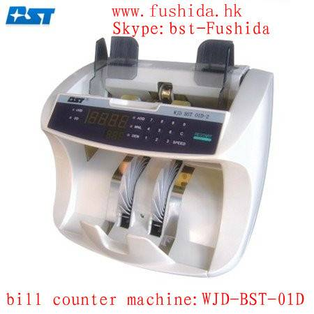 Money counters,bill counters,banknote counters,currency counters,skype:bst-fushida