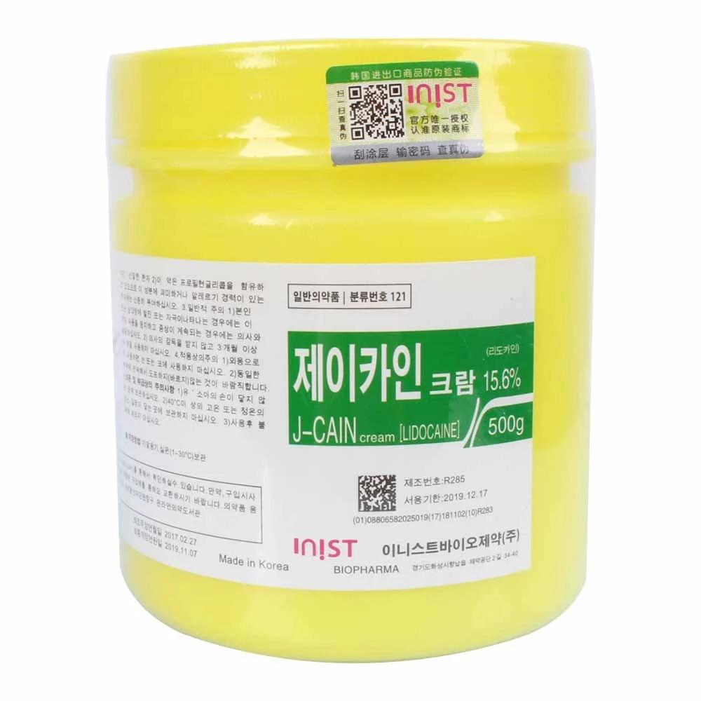 Most Professional Korea Cream Reducing Pain Content 15.6% Numbing Cream 500g Face Numbing Cream