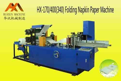 HX-170/400(340)Folding Napkin Paper Machine
