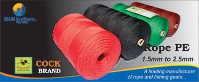 PE Rope - Vietnam Rope