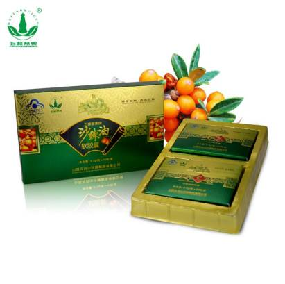Seabuckthorn Oil Soft Capsules (40Particle)