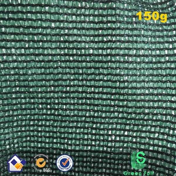 rashel knitting shade net