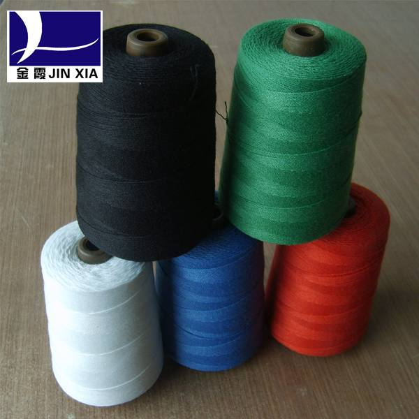Supply Polyester DTY yarn Bright color