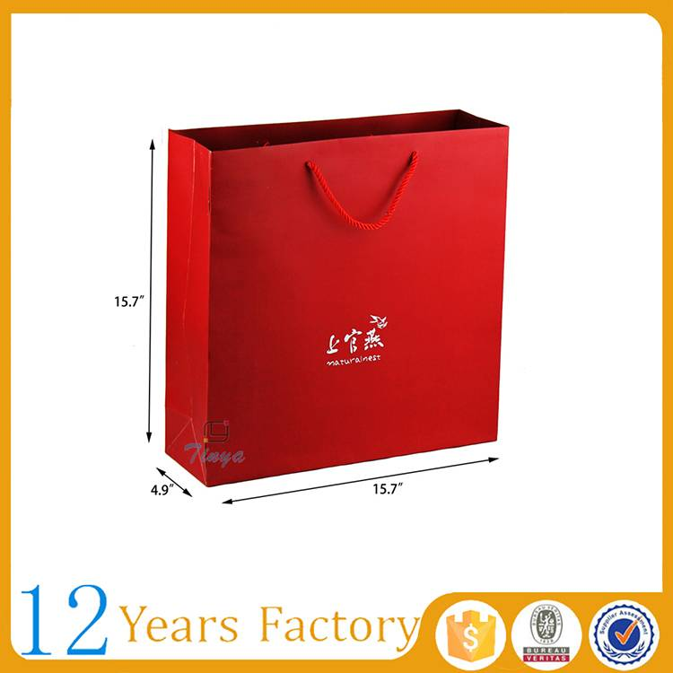 china handmade gift printer for paper bags
