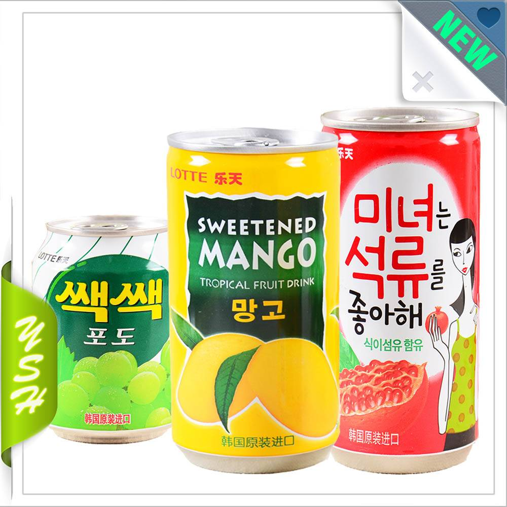 Korea beverage can label shrink sleeve PVC roll