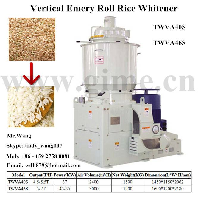 Vertical Rice Whitener  -  Rice Mill