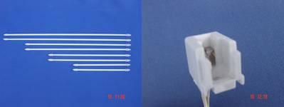The Latest super-thin fluorescent lamp T2