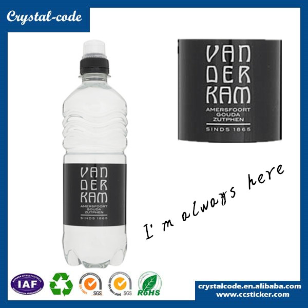 High quality clothing label,woven label,customized joyshaker plastic water bottle label