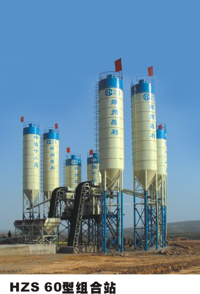 High Efficiency Belt Feeding Concrete Batching Plant