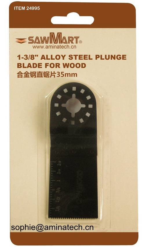 1-3/8 in. High Carbon Steel Oscillating Multi-Tool Plunge Blade