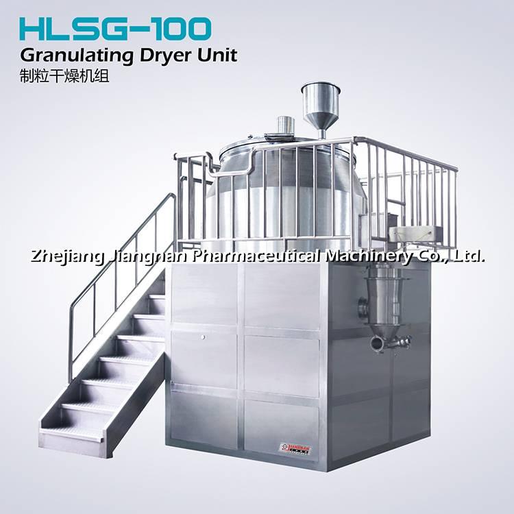 Quality SUPER MIXING GRANULATOR HLSG-100