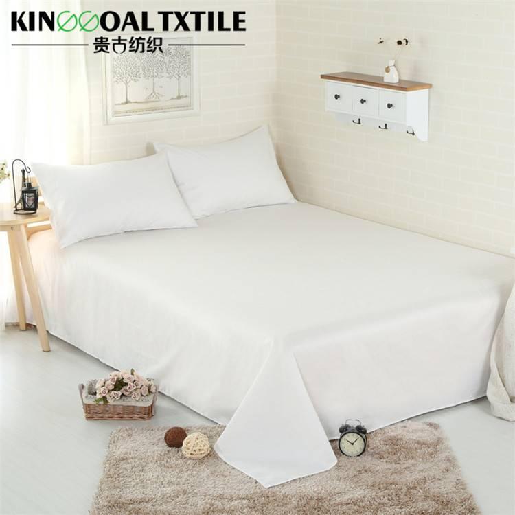 300TC 100% Rayon bamboo bed sheets