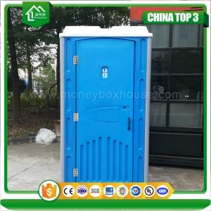 Portable Toilet- LDPE Toilet