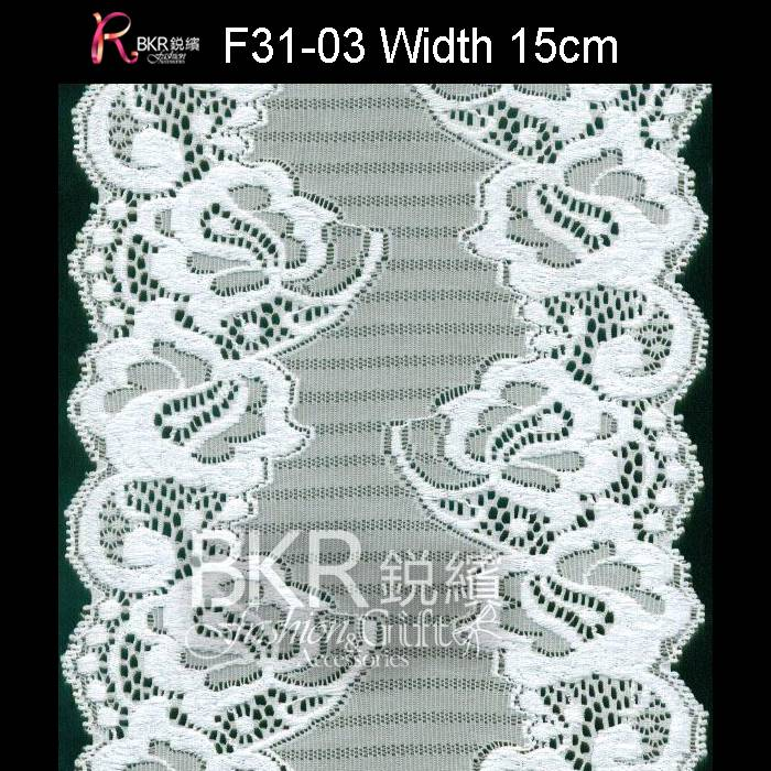 Elastic lace for women cloth