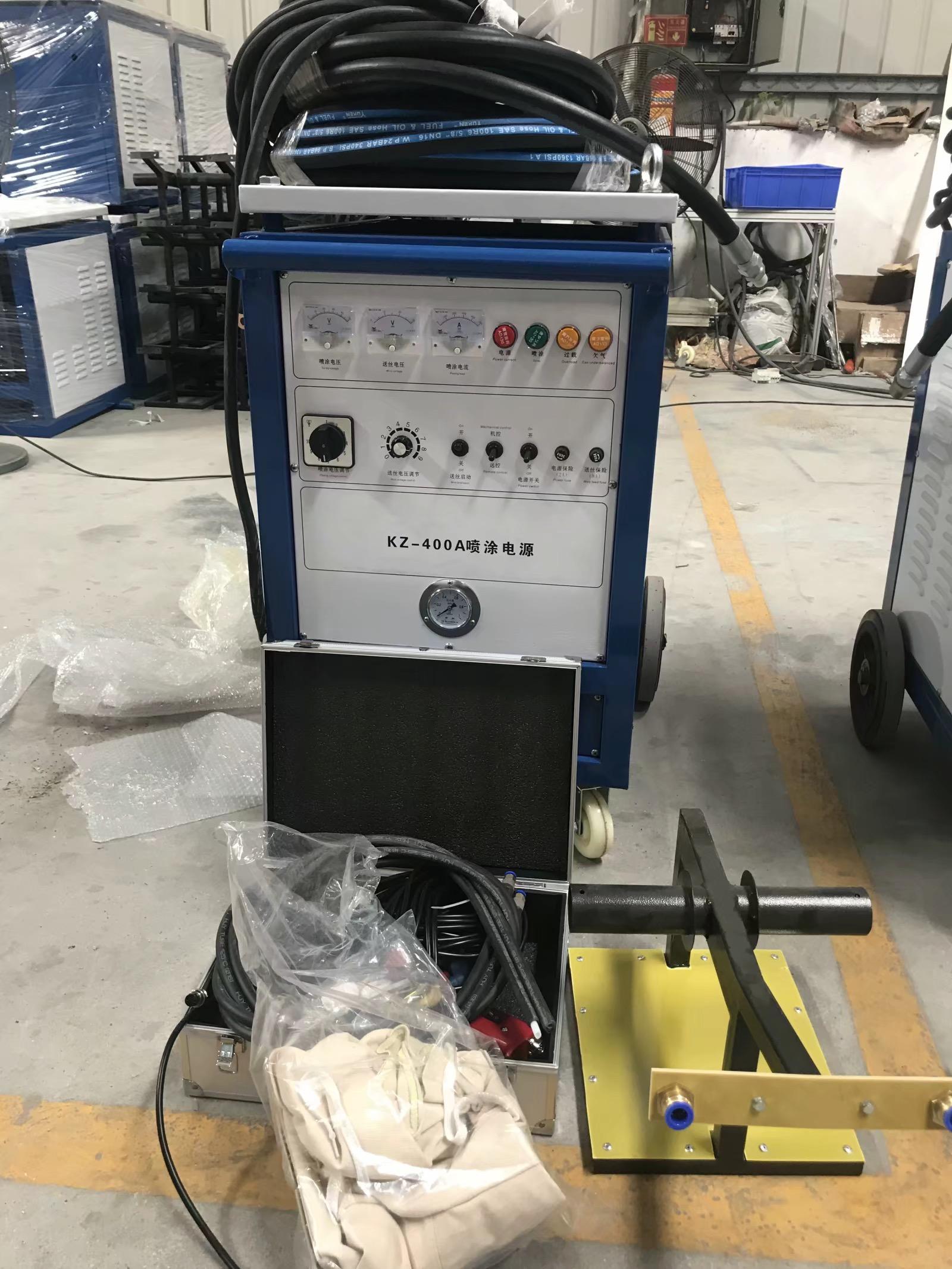 Arc spray system Thermal spraying wrie machine arc spraying machine