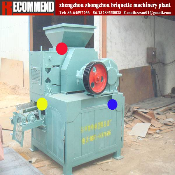 Latest technology steel powder briquetting machine