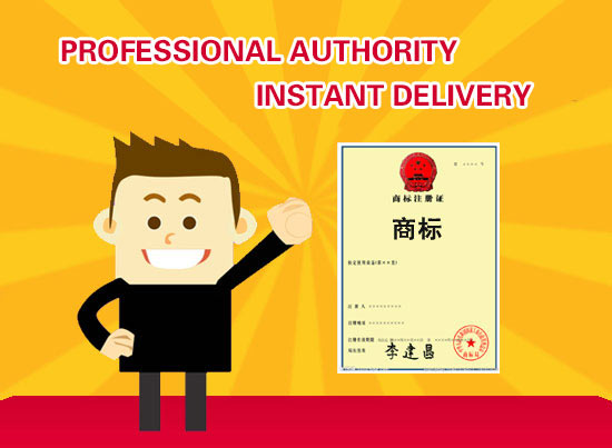 $99 Trademark Registration in China