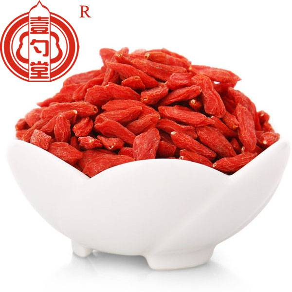 Chinese wolfberry ningxia dried goji wofberry