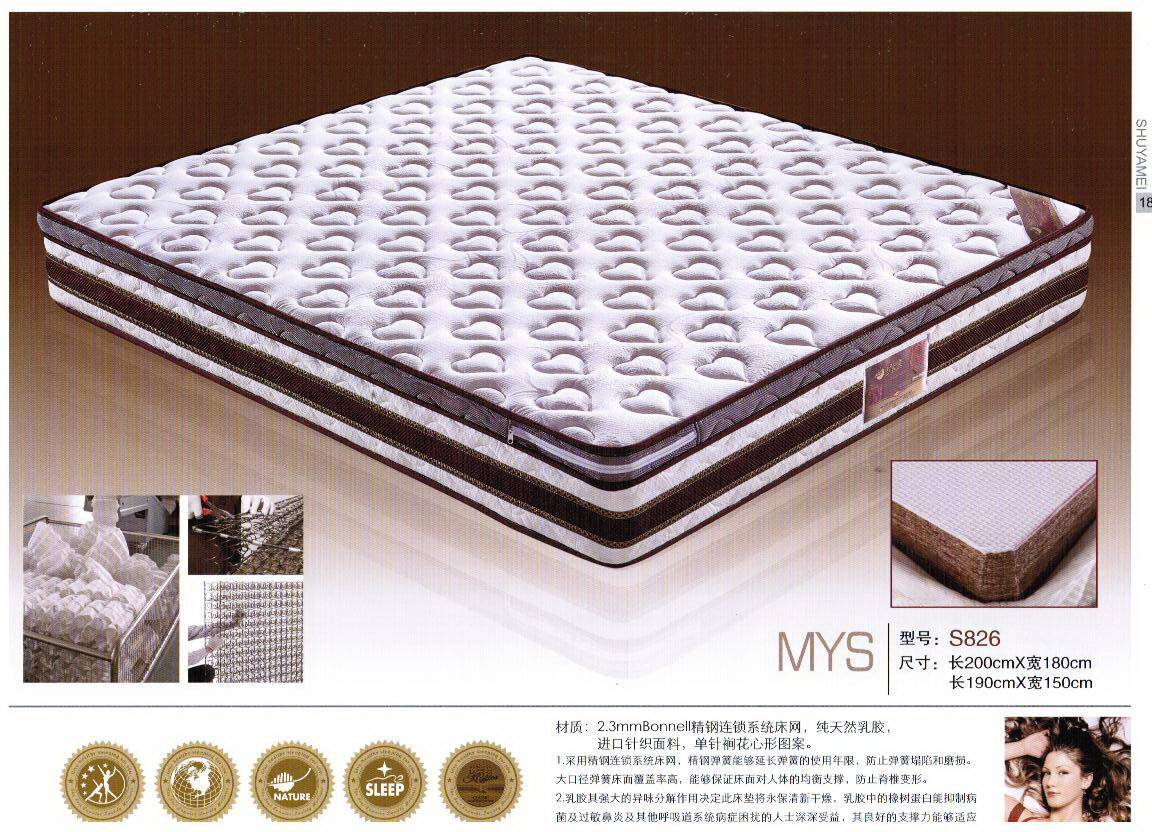 High Grade Fabric Compressed Mattress with Latex