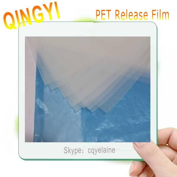 Wholesale/process cold peeling PET light release film
