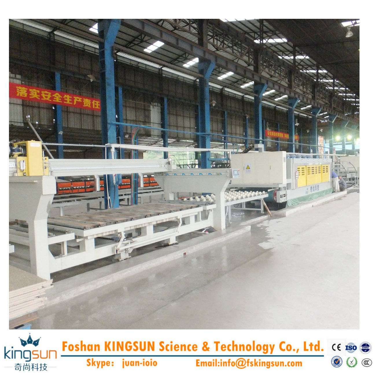 quartz stone cutting machine/artificial stone slab cutter