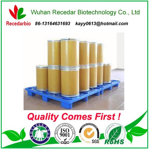99% high quality raw powder Tinidazole