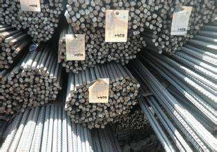 concrete reinforcement bars