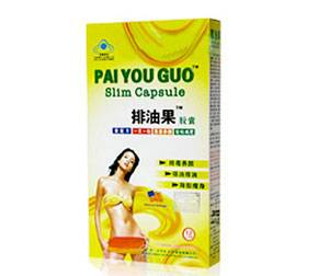 Pai You Guo slimming Capsule