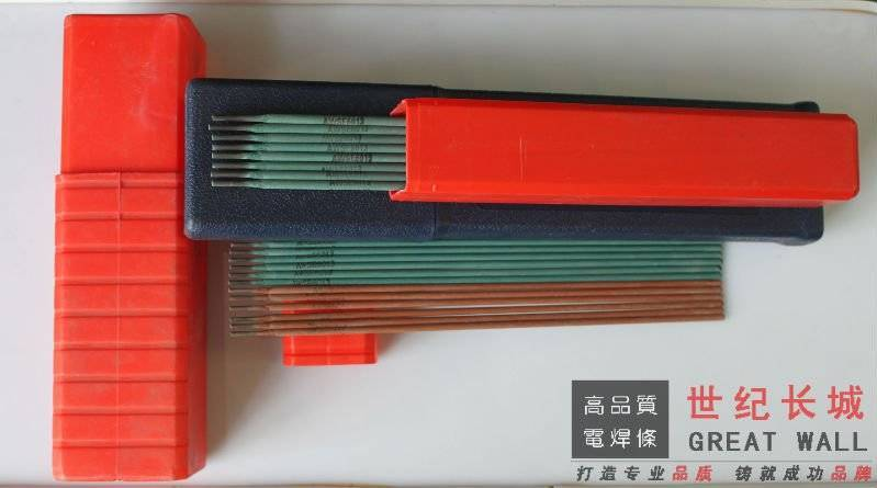 superior quality carbon steel welding electrode E7024