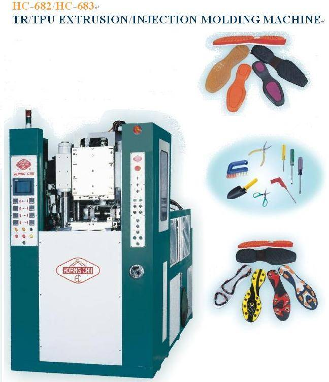 Multi-Station Multi-Color TR/TPU Extrusion /Injection Molding Machine
