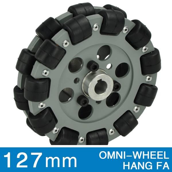 QL-13 127mm double aluminum robot wheel