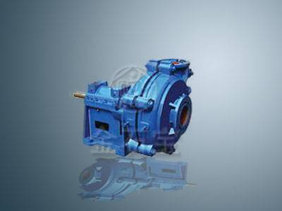 slurry pump to slurry the material ore