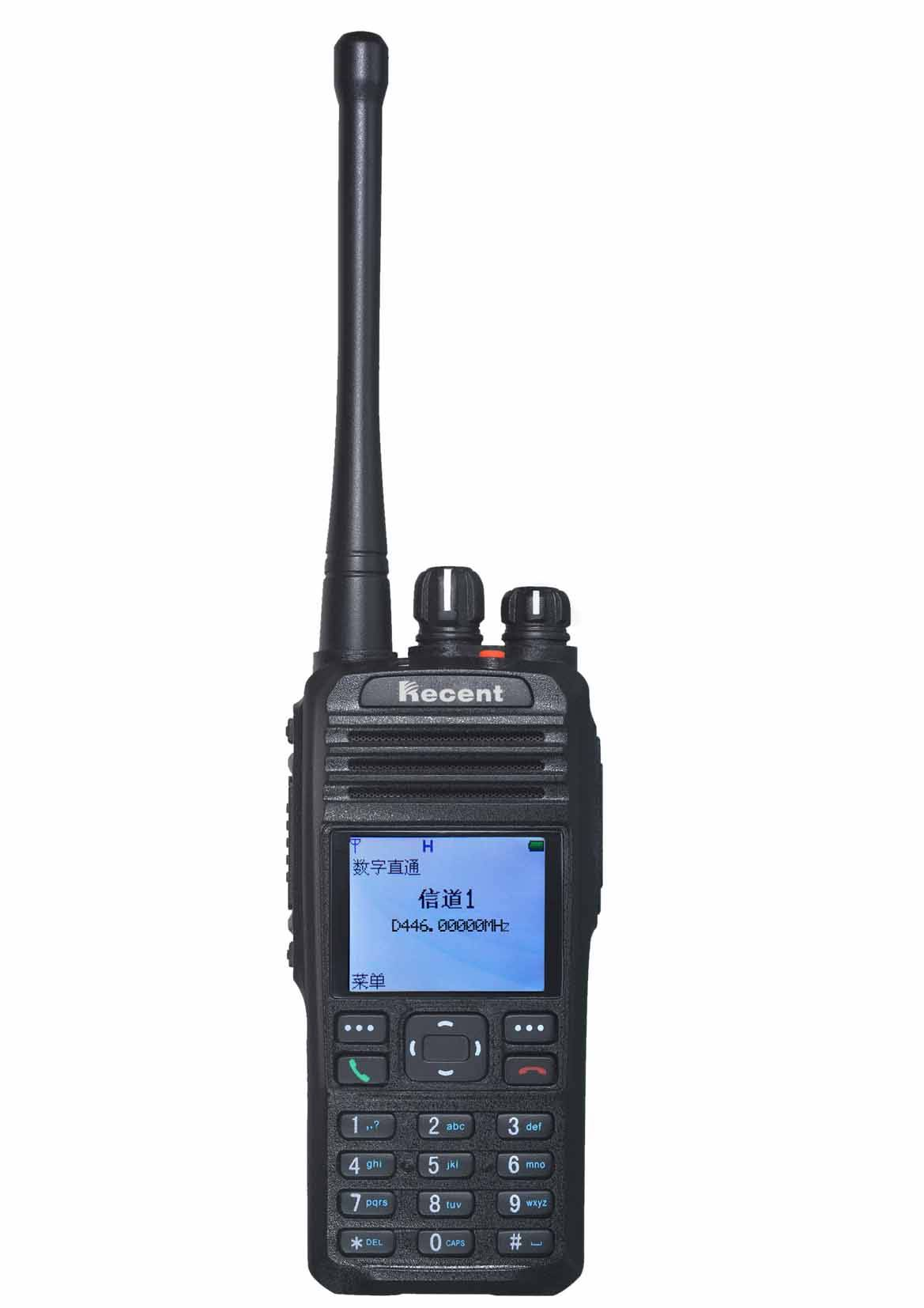RS-649D dPMR446 Digital Radio