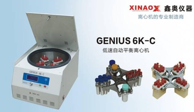 PRP Centrifuge, Lab Centrifuge,  Genius 6K-C