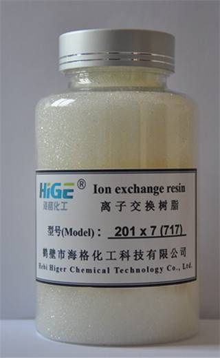 201 x 7 Strongly basic styrene type anion exchange resin