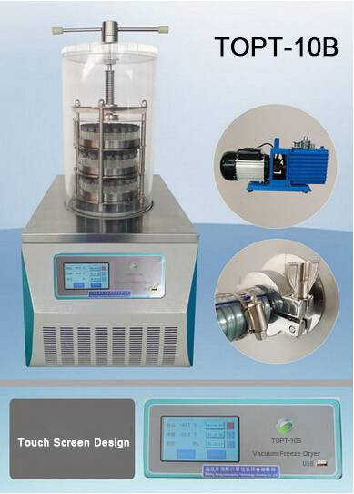 TOPT-10B top-press vacuum freeze dryer