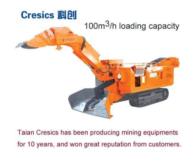 100CBM/H crawler mucking loader