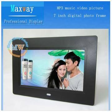optional infrared scanning 7 inch digital photo frame