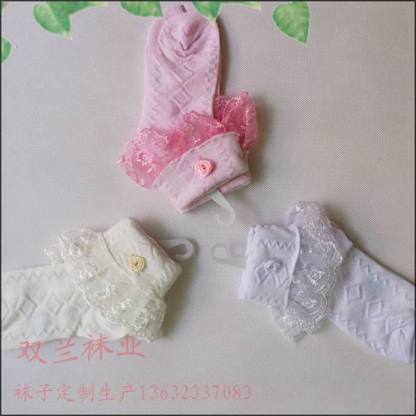lace cotton girl socks from GuangDong socks factory