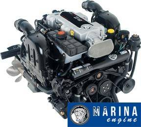 New 2016 Mercury 8.2 MAG HO Engine Only (Full Dress)