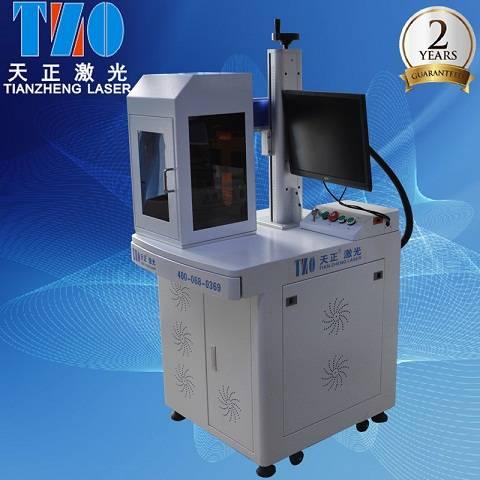 metal laser engraving tool