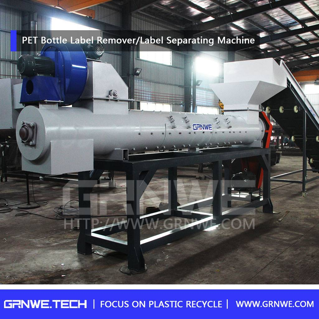 2016 High Quality High Speed PET Bottle Label Removing Machine